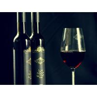 Quality Rose wine single bottle for sale