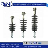 Buy cheap Polymer Suspension Insulators from wholesalers