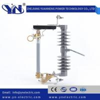 Buy cheap Expulsion Fuse Cutout from wholesalers