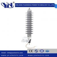 Quality Metal Oxide Arrester for sale