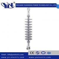 Buy cheap 36kv Composite Insulator from wholesalers