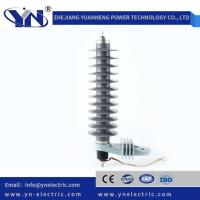 Buy cheap Lightning Surge Arrester from wholesalers
