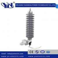 Buy cheap Surge Arrester 36 Kv from wholesalers