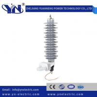 Quality 24 Kv Lightning Arrester for sale