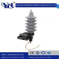 Quality 15 Kv Lightning Arrester for sale