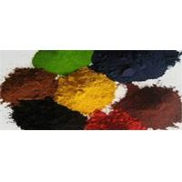 Buy cheap Direct Dyes from wholesalers