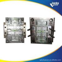 Buy cheap OEM & ODM injection mould/plastic products injection mold from wholesalers