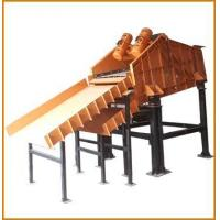 Buy cheap Vibrating Screens from wholesalers