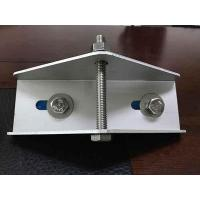 Buy cheap Hinge base from wholesalers