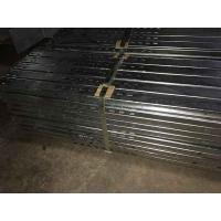Buy cheap All steel bracket C-shaped steel from wholesalers