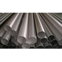 Buy Stainless Steel Pipes & Tubes at wholesale prices