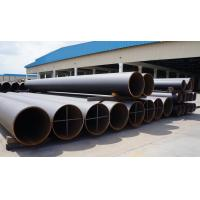 Buy cheap Carbon Steel API 5L Line Pipes from wholesalers