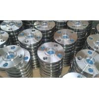 Buy cheap Stainless Steel Flanges from wholesalers
