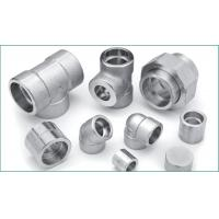 Buy cheap Stainless Steel Forged Fittings from wholesalers