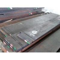 Quality Carbon Steel S50C Plate for sale