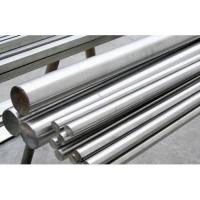 Quality Carbon Steel S45C cold drawn bars for sale