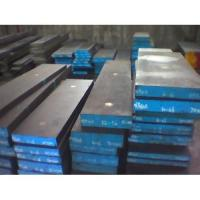 Quality Plastic Mould Steel 2083 Plastic Mould Steel for sale