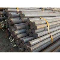 Quality Hardened Steel 5919 Steel for sale