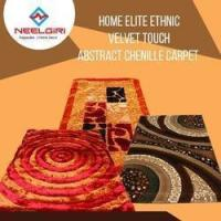 Buy cheap Fancy Carpets from wholesalers