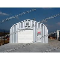 Buy cheap Steel Arch Span Building from wholesalers