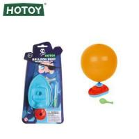 Buy cheap Air-powered Toys Floating Boat Promotional Kids Toy from wholesalers