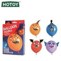 Buy cheap Halloween Balloon DIY Balloon Figures Party Funny Toys from wholesalers