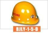 Buy Glass fiber reinforced plastic small along the helmet at wholesale prices