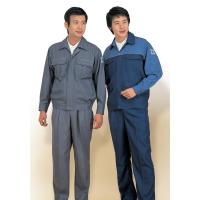 Quality Wear overalls Summer uniform for sale