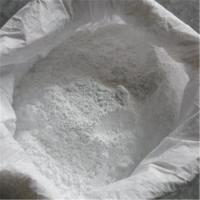 Buy cheap Chinese high strength gypsum powder ceramic mould gypsum powder gypsum from wholesalers