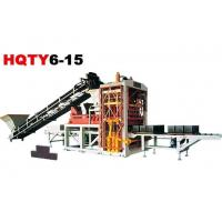 Buy cheap HQTY6-15 fully-automatic block making machine line from wholesalers
