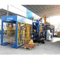 Buy cheap HQTY8-15 Machine Mashine for Cement Block from wholesalers