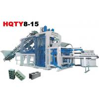 Buy cheap HQTY8-15 fully-automatic block making machine line from wholesalers