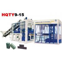 Buy cheap HQTY9-15 fully-automatic block making machine line from wholesalers