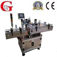 Quality Automatic positioning type vertical round bottle labeling machine for sale