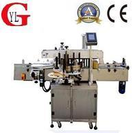 Quality Fully automatic flat bottles - round bottle labeling machine for sale