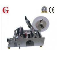 Quality Manual round bottle labeling machine for sale