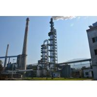 Buy cheap Integration technology of flue gas desulfurization and denitrati from wholesalers