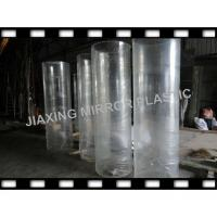 Quality Acrylic Cylindrical Fish Tank for sale