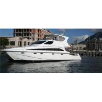 Buy cheap STEALTH 540 flybridge from wholesalers