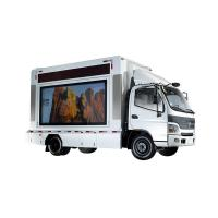 Buy cheap MOBILE LED TRUCK Perfect Mobile Advertising Truck from wholesalers