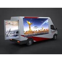 Buy cheap MOBILE LED TRUCK Classic Mobile Exhibition Truck from wholesalers