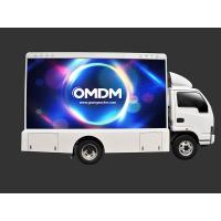 Buy cheap MOBILE LED TRUCK Pioneering LedScreenTruck from wholesalers