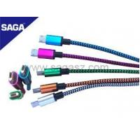 Buy cheap USB Cables SG-U001 from wholesalers
