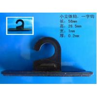 Quality Plastic hanger for packaging upright hanger#1 for sale