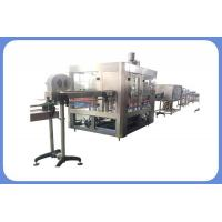 Quality CGF8-8-3 1500ml mineral water or pure water filling and packing machine for sale
