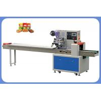 Quality Pillow Packing Machine for sale