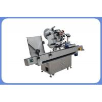 Quality 10ml round bottles horizontal sticker labeling machine for nail polish for sale