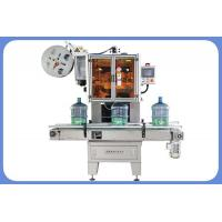 Quality Water bottle shrink sleeve labeling machine HTB-50P for 5 Gallon Lap bottle for sale