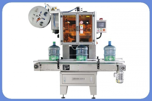 Buy Water bottle shrink sleeve labeling machine HTB-50P for 5 Gallon Lap bottle at wholesale prices
