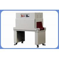 Quality Mini-type automatic hot shrink packing machine for sale